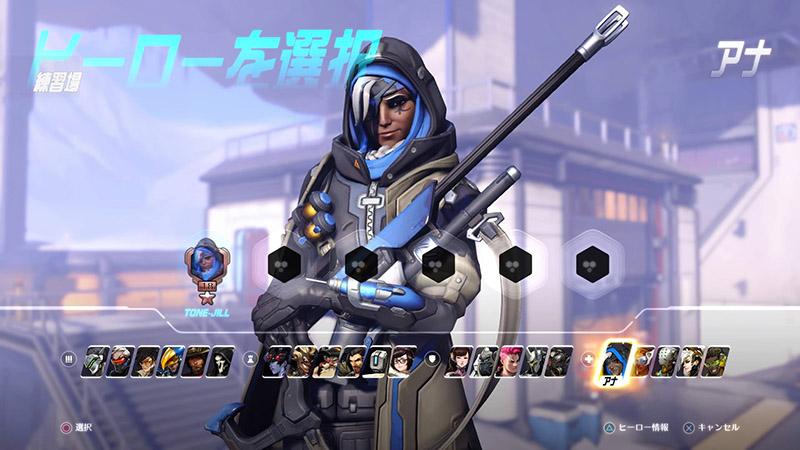 アナ_キャラ選択画面